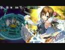 政剣マニフェスティア H6-5 ハード ☆3 リューナ ソロ