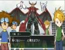 PSP「デジモンアドベンチャー」実況プレイpart24 ウシシ(生放送主)