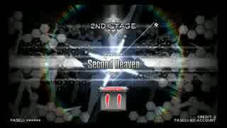 【DP九段の日常】Second Heaven(DPA)【Vol.107】
