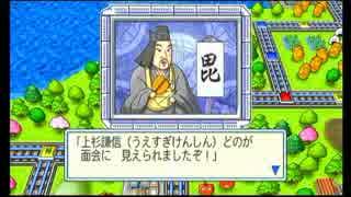 【芋畑】桃太郎電鉄2010 55年ハンデ戦part24【タイムシフト】