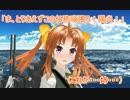 【艦これ】すずめ提督の0から始める艦これ日誌55【MMD紙芝居】