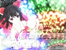 【東方MMD】ルーミアのかくれんぼと弾幕勝負!【妖魔夜行ピアノソロ】