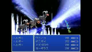 【ポケモン×FF】ポケットモンスターファンタジー part86