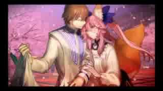「幸せカレーライス」Fate/EXTELLA 蘭詞篇エンディング