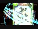 【シャドウバース】みそシャド!part1【天空ミッドレンジ!】