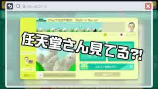 【ガルナ/オワタP】改造マリオをつくろう!【stage:77】
