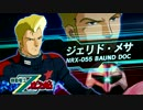 機動戦士ガンダム EXTREME VS. MAXI BOOST