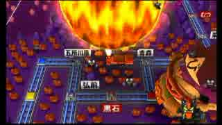 【芋畑】桃太郎電鉄2010 55年ハンデ戦part25【タイムシフト】