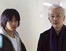銀と金 第1話【期間限定無料配信】