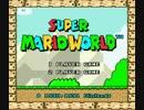 【TAS】SNES スーパーマリオワールド Any% 09:57.1