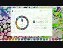 【XFD】StudioLama 1st Album 「LamaOS」【1/28】 thumbnail