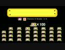 【ゆっくり実況】【試験的RTA】100人フリゲチャレンジRTA 2/2 +おまけ