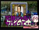 【桃鉄2010】う○ちまみれ縛りpart12【結月ゆかり実況プレイ】