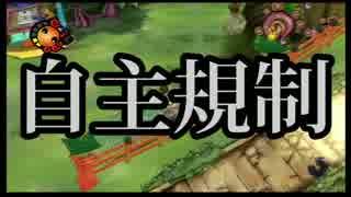 【上級者向け実況】CERO[Z]のキャプテン★レインボー part1