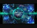 【初音ミク】SINGULARITY:1.HADALY【オリジナル曲】