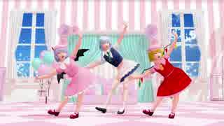 【東方MMD】 咲夜さんとスカーレッド姉妹でシュレディンガイガーのこねこ