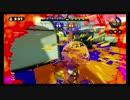 【s+99】#5 最強のスピナー使いによる対抗戦【デカライン・モズク】