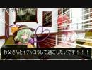 付喪卓でダブルクロス Episode.1-19 【東方卓遊戯・DX3rd】