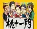 【ラジオ】 なんとか50なんとか~9回目~(変な語尾・喫茶店で)