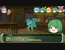 剣の国の魔法戦士チルノ3-1【ソード・ワールドRPG完全版】