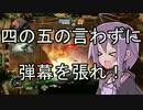 【Titanfall2】 ゆかリージョン! #2 【VOICEROID実況】