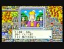 【芋畑】桃太郎電鉄2010 55年ハンデ戦part27【タイムシフト】