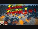 【Minecraft】マイクラPVP サバンナファイター #1【実況】