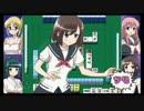 【咲VITA+】怜でチャレンジ4【vs高運かおりん】