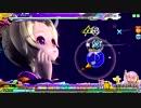 【ProjectDIVA ArcadeFT】アマツキツネHARD SUDDEN PERFECT F5(106.12%)【鏡音レン...