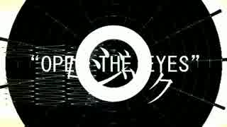 【歌幡メイジ】スカイクラッドの観測者【アニソンカバー祭り2017】