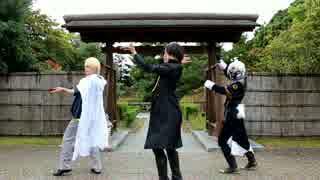 【コスプレ】 極楽浄土 踊ってみた【刀剣乱舞】