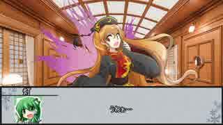 【シノビガミ】蒼炎への鎮魂歌 第五話【実卓リプレイ】