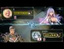 【Shadowverse】ドラゴンVSウィッチ 体力2対18からの逆転劇!!