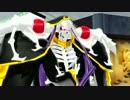 アインズの怒り thumbnail