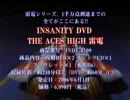 THE ACES HIGH RAIDEN PV