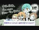 【刀剣乱舞】ホームビデオ感覚で猫チョコっぽいもの【デニーズ卓】