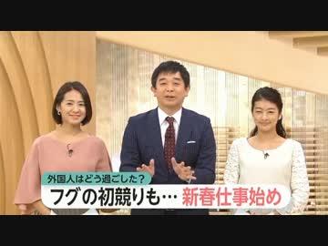 UMKスーパーニュース 2017.01.04...