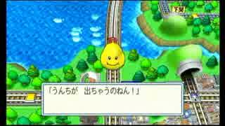【芋畑】桃太郎電鉄2010 55年ハンデ戦part28【タイムシフト】