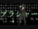 【物語シリーズ】こよみサイバー【MMD】