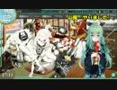 【艦これ】色々改め地声で実況動画 その226【6-5と機銃】 thumbnail