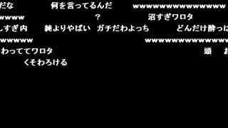 よっちゃん×うんこちゃん『えdfうぇ』6枠目【2017/01/08】