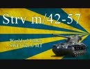 World of Noobs.67【Strv m/42-57】