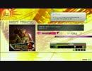 【楽しくRev.】英雄の証 MHF-G 2015 Version【MAS譜面その94】