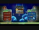 ☆1  【複数実況】 友人と安藤ケンサクやるんじゃい! thumbnail