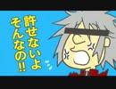 【MAD】東京UNDER  「杉田3(2Σ7)クラウンズポケットの選択」
