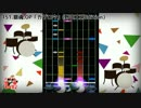 【ドラム譜面】銀魂OP「カゲロウ」(ЯeaL)【DTX】