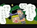 【7 Days to Die α15 】 ゆっくり魔理沙の腐肉サバイバル Day.12