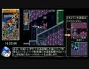 ロックマンX2 Any% RTA 36分55秒 Part2/3