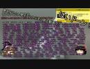 第96位:【ゆっくり】またまた独身貴族がバイク弄るってよ Part4 【CRM250R】 thumbnail