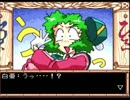 【PCエンジン】天地無用!魎皇鬼をやってみる(Aルート) Part 14